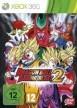 Dragon Ball: Raging Blast 2